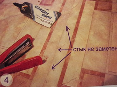 Как склеить линолеум фото 4
