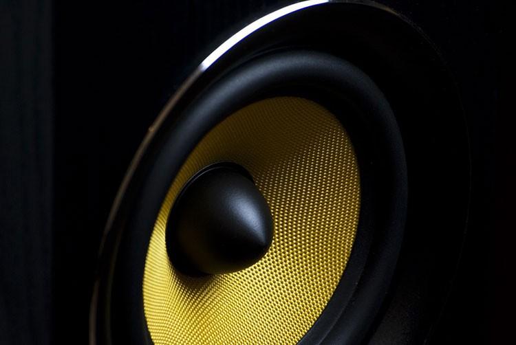 Качественного звучания