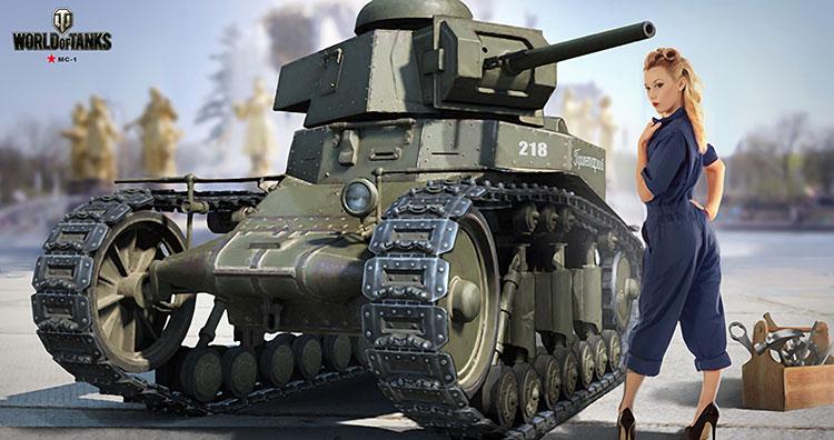 World of tanks основы игры